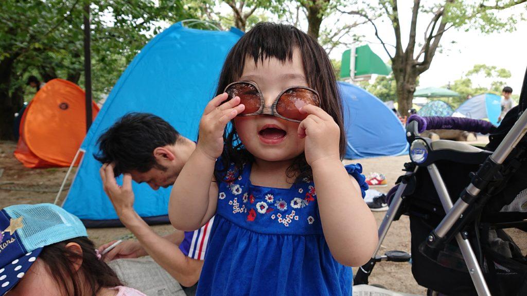 京都の無料の遊び場 京都競馬場