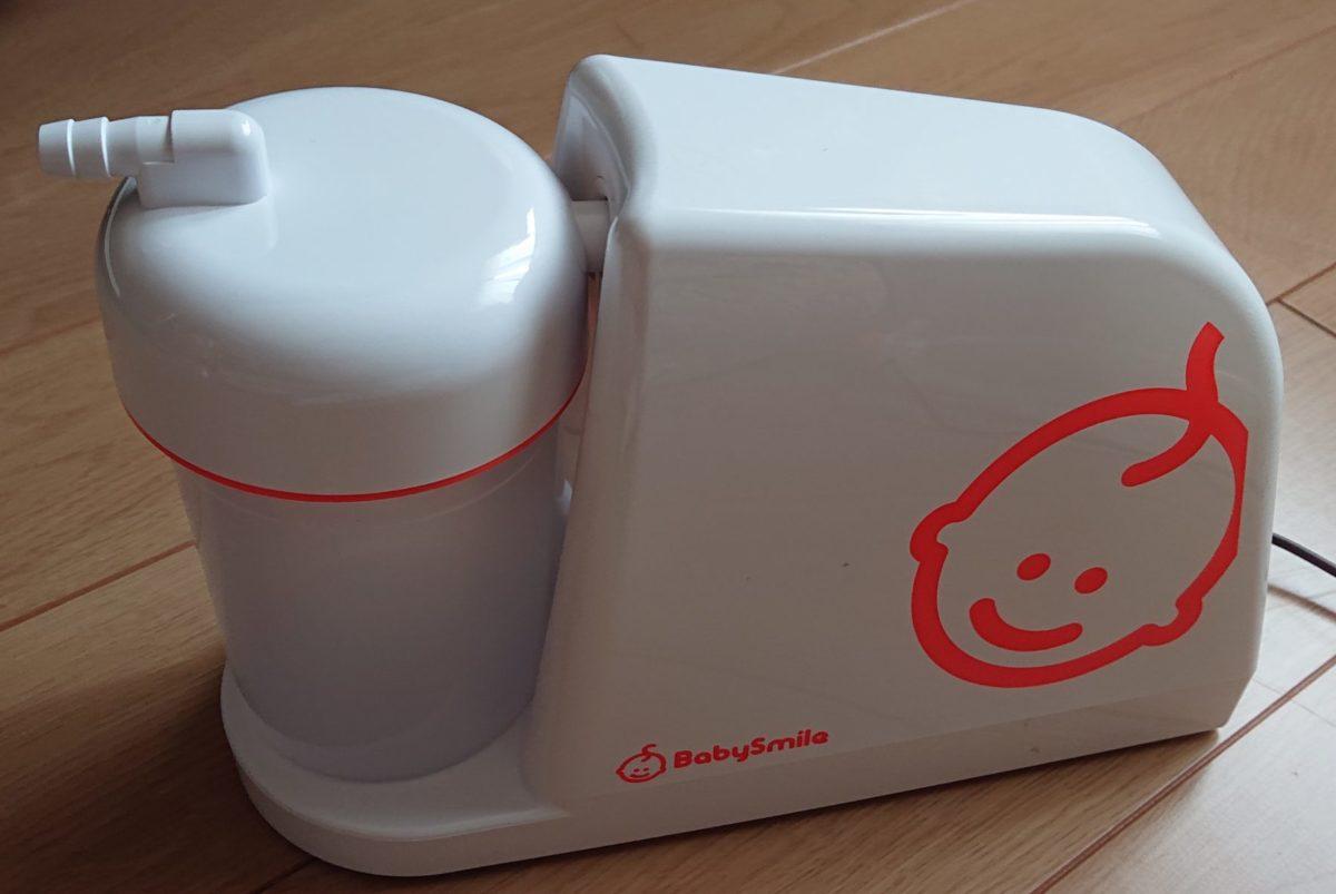 電動鼻水吸引機 メルシ―ポットのレビュー 看護師がおススメします