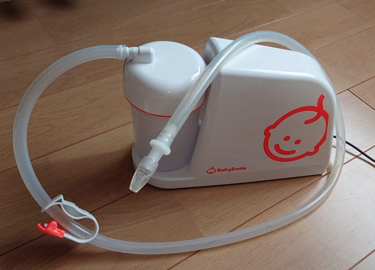 電動鼻水吸引機 メルシ―ポットのレビュー
