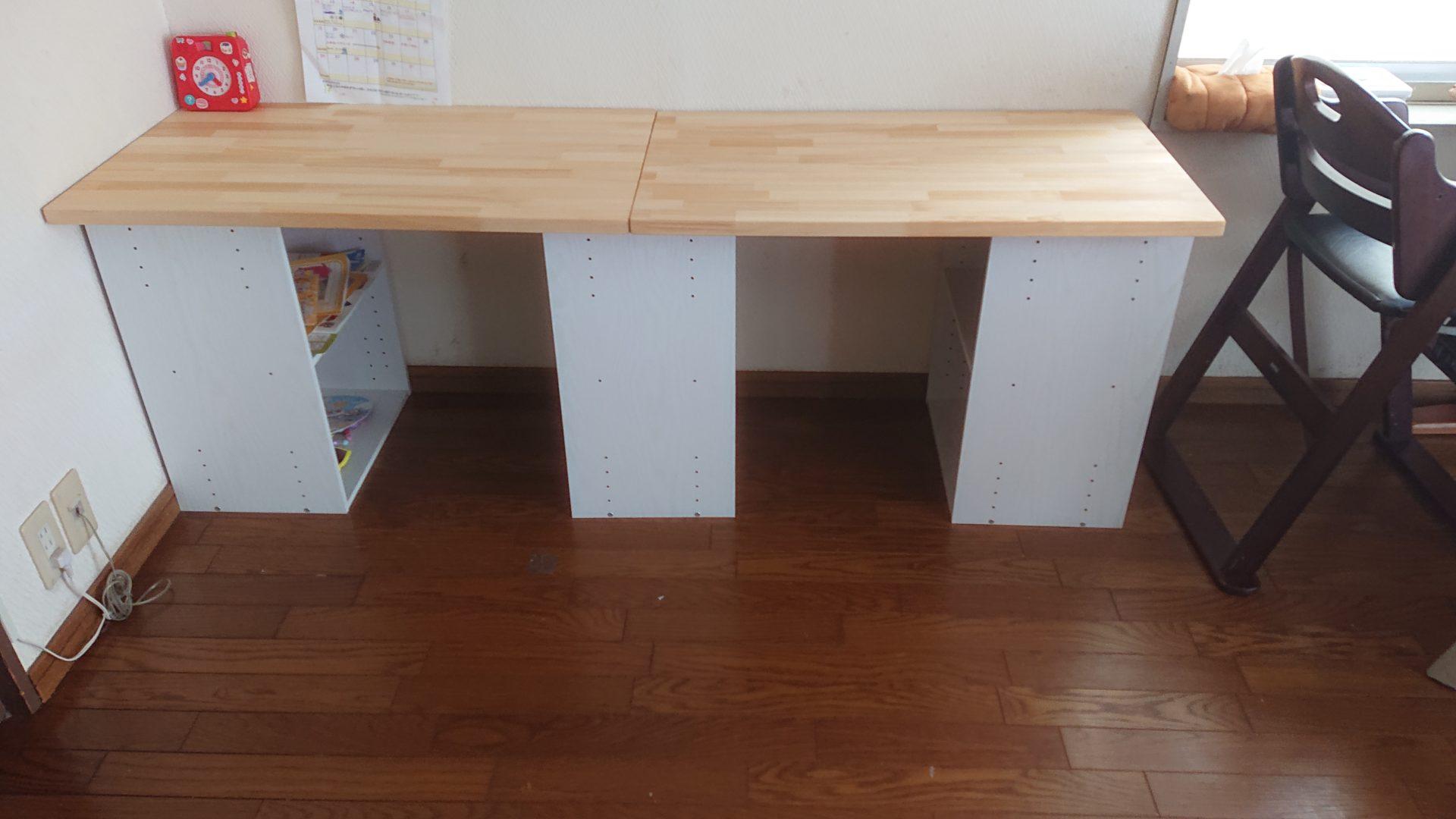 カラーボックスで子供机を作る3つの手順【わずか30分で完成】