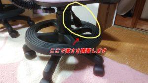ダイニングで勉強に集中できる子供用の椅子 我が家の学習環境をお見せします